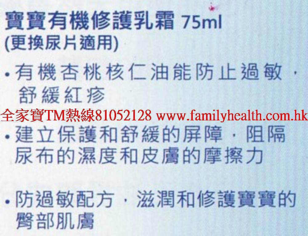 http://www.familyhealth.com.hk/files/full/898_1.jpg