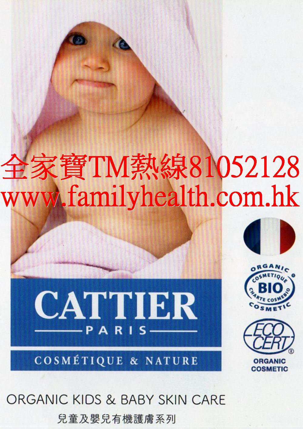 http://www.familyhealth.com.hk/files/full/902_0.jpg