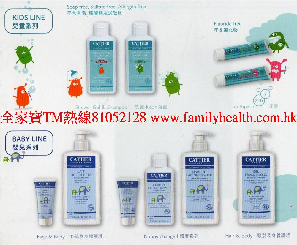 http://www.familyhealth.com.hk/files/full/902_3.jpg