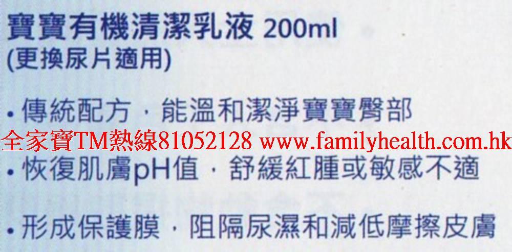 http://www.familyhealth.com.hk/files/full/903_1.jpg