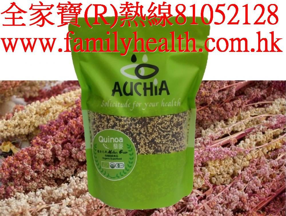 http://www.familyhealth.com.hk/files/full/906_0.jpg