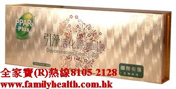 http://www.familyhealth.com.hk/files/full/928_1.jpg