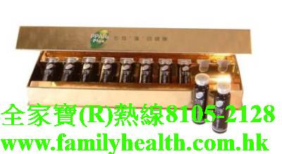 http://www.familyhealth.com.hk/files/full/928_2.jpg
