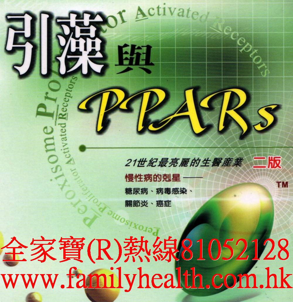 http://www.familyhealth.com.hk/files/full/930_1.jpg