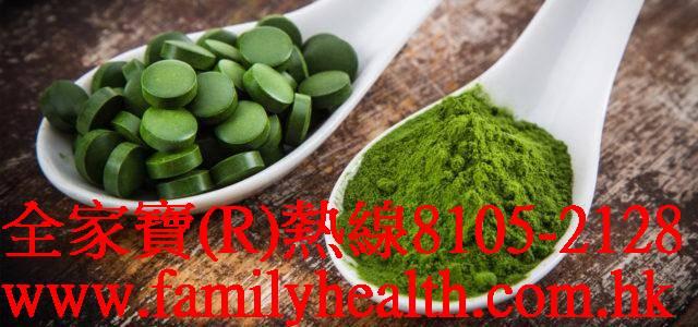 http://www.familyhealth.com.hk/files/full/935_1.jpg