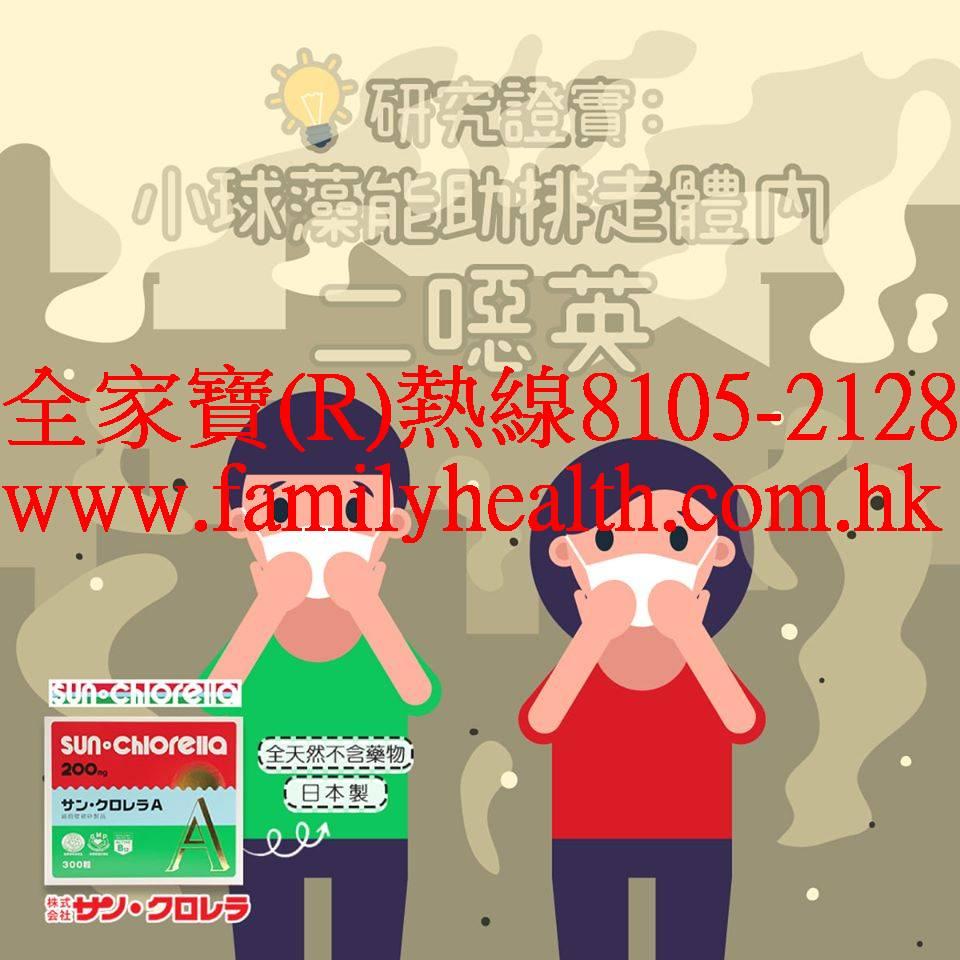 http://www.familyhealth.com.hk/files/full/935_2.jpg