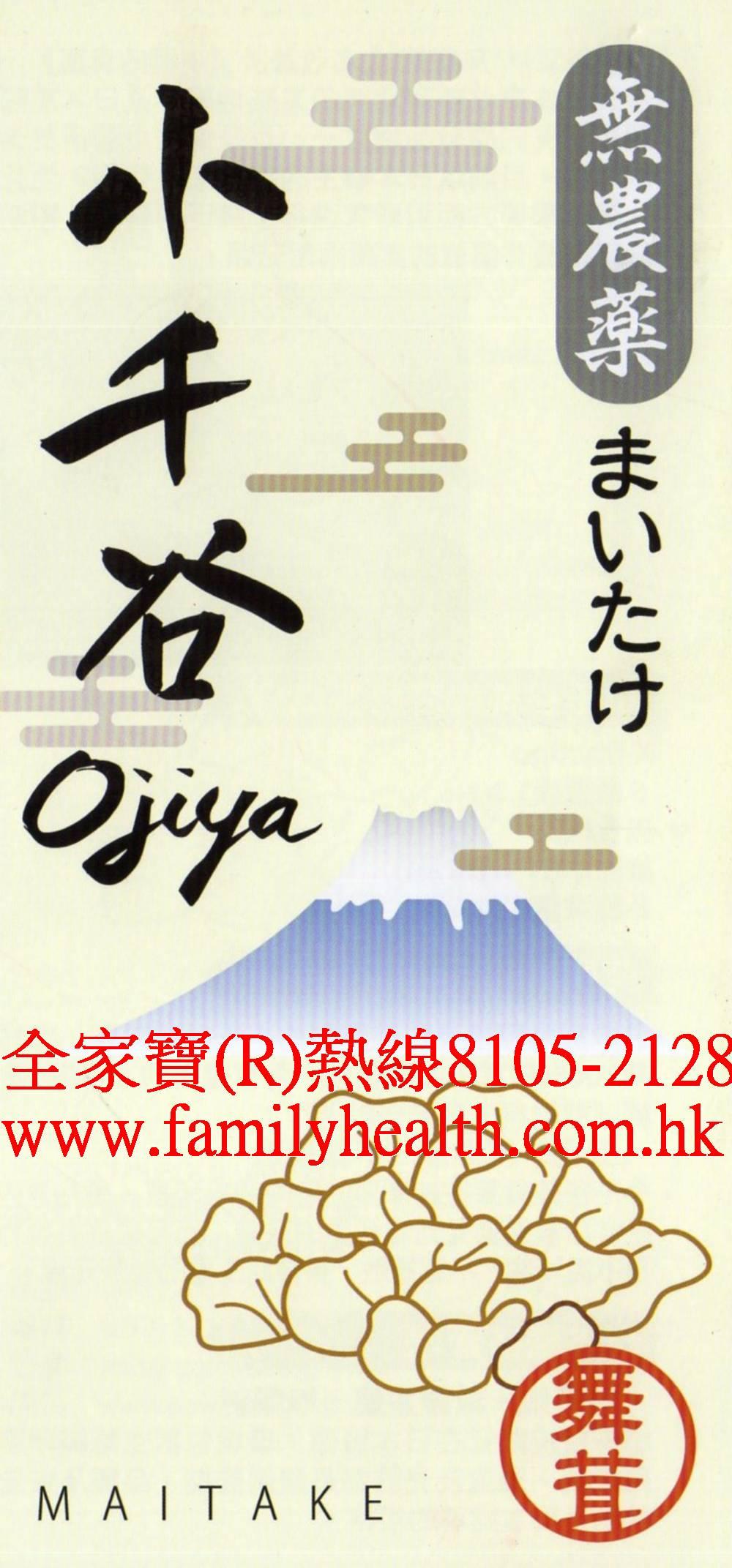 http://www.familyhealth.com.hk/files/full/939_1.jpg