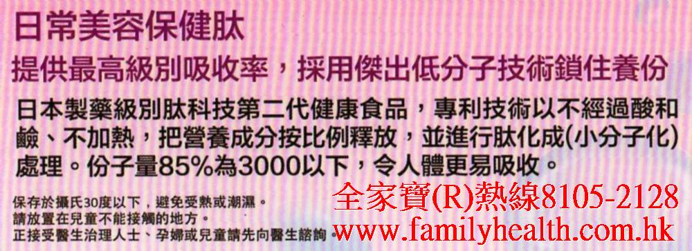 http://www.familyhealth.com.hk/files/full/940_4.jpg