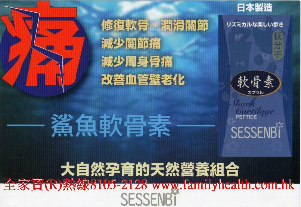 http://www.familyhealth.com.hk/files/full/941_1.jpg