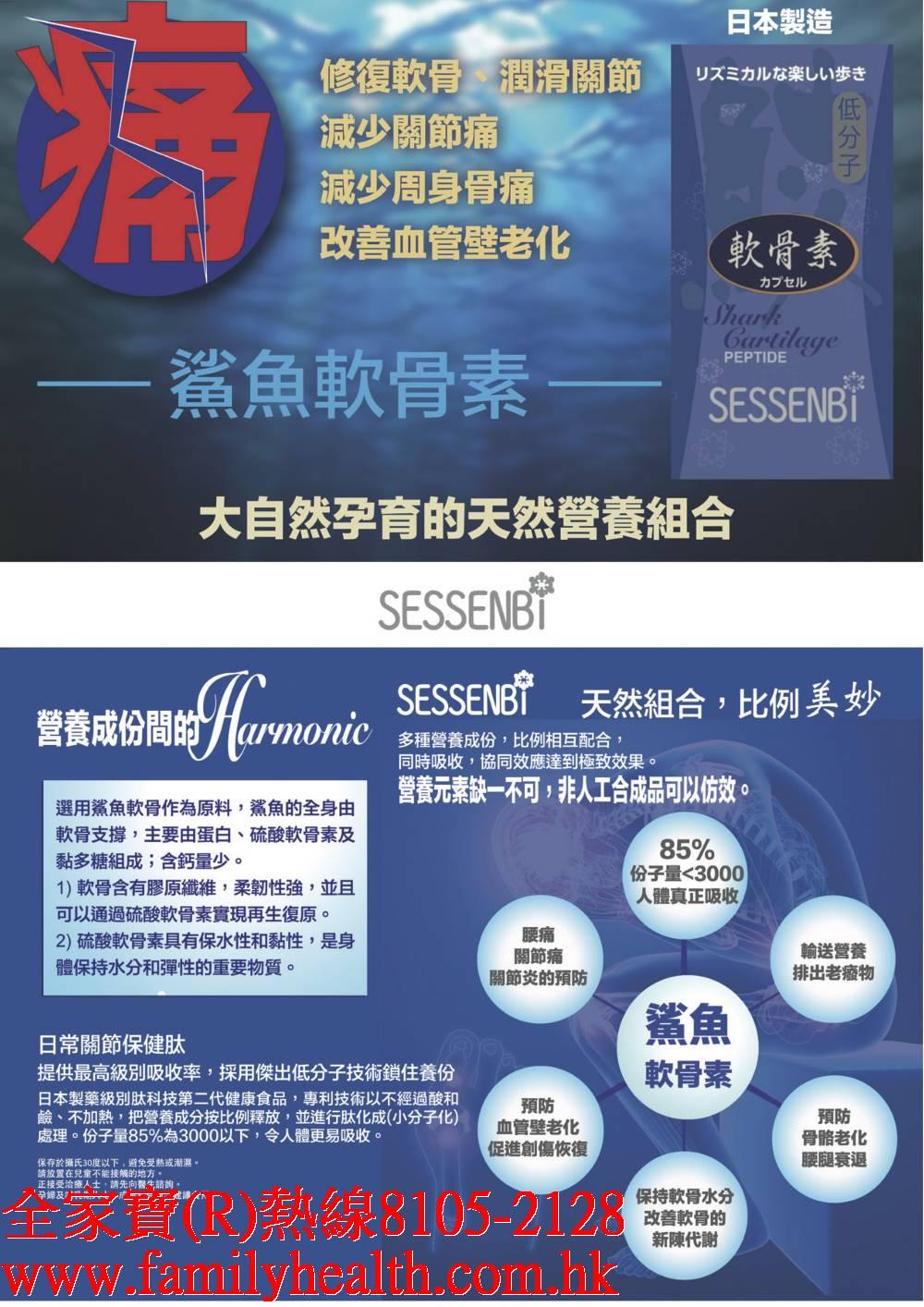 http://www.familyhealth.com.hk/files/full/941_4.jpg
