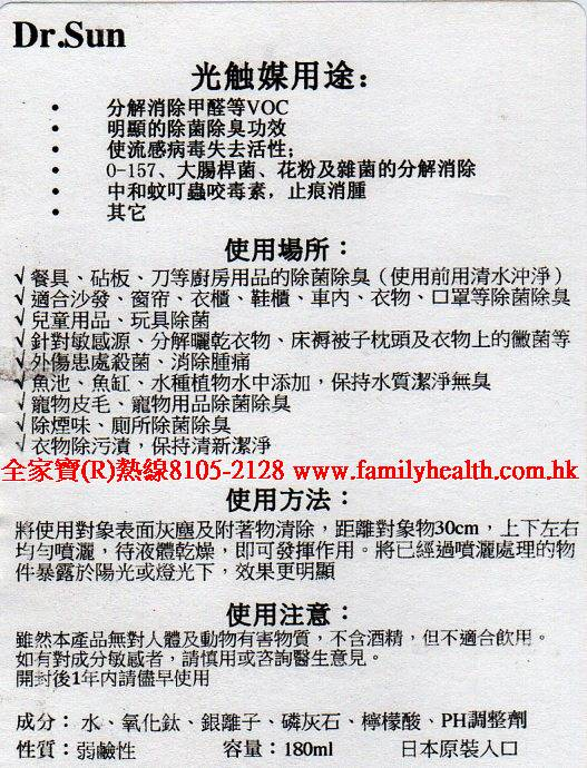 http://www.familyhealth.com.hk/files/full/943_2.jpg