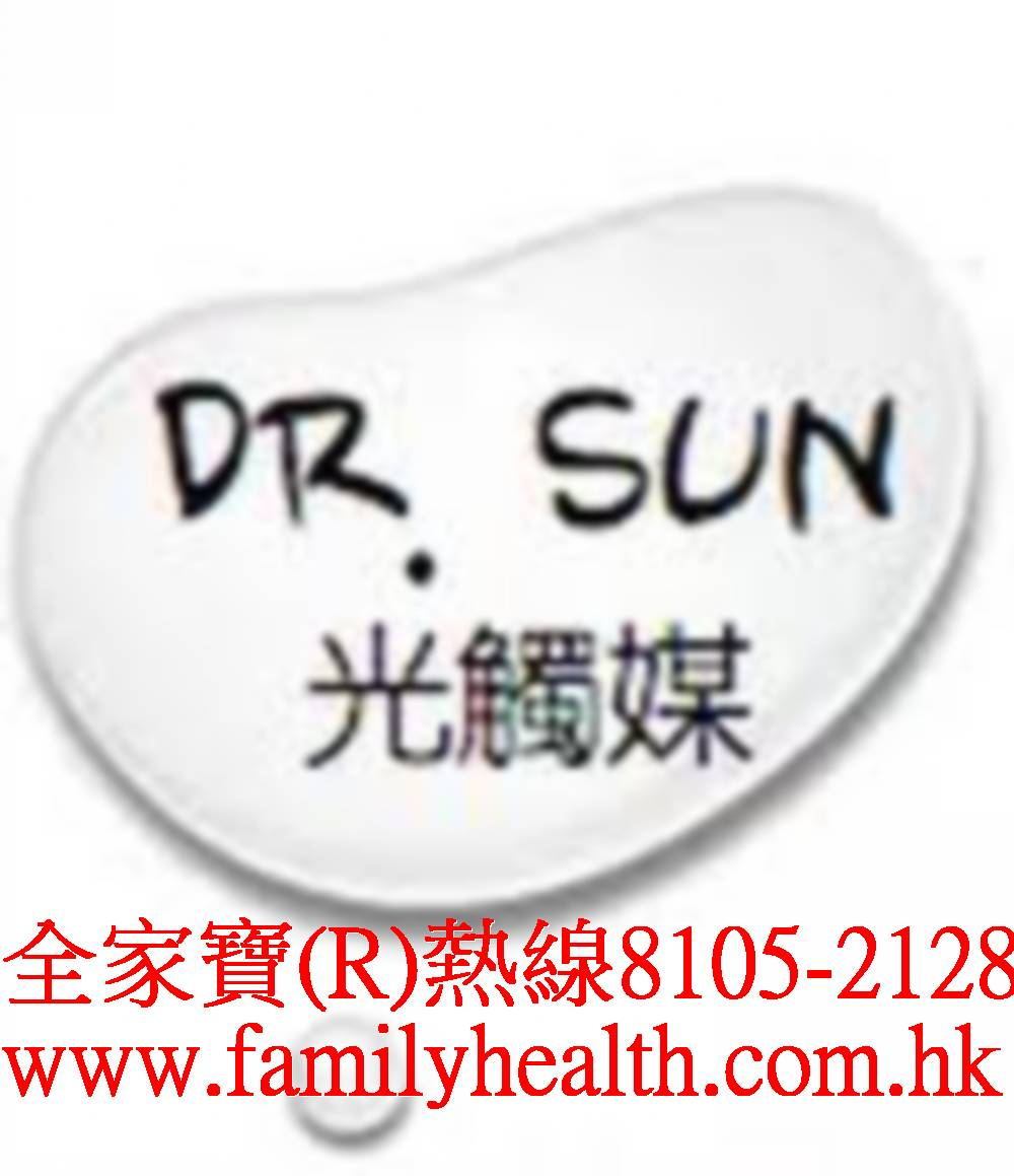 http://www.familyhealth.com.hk/files/full/943_3.jpg
