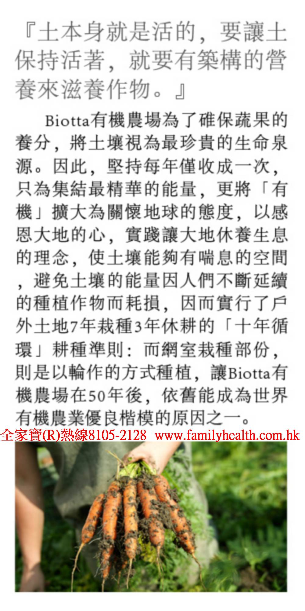 http://www.familyhealth.com.hk/files/full/944_3.jpg