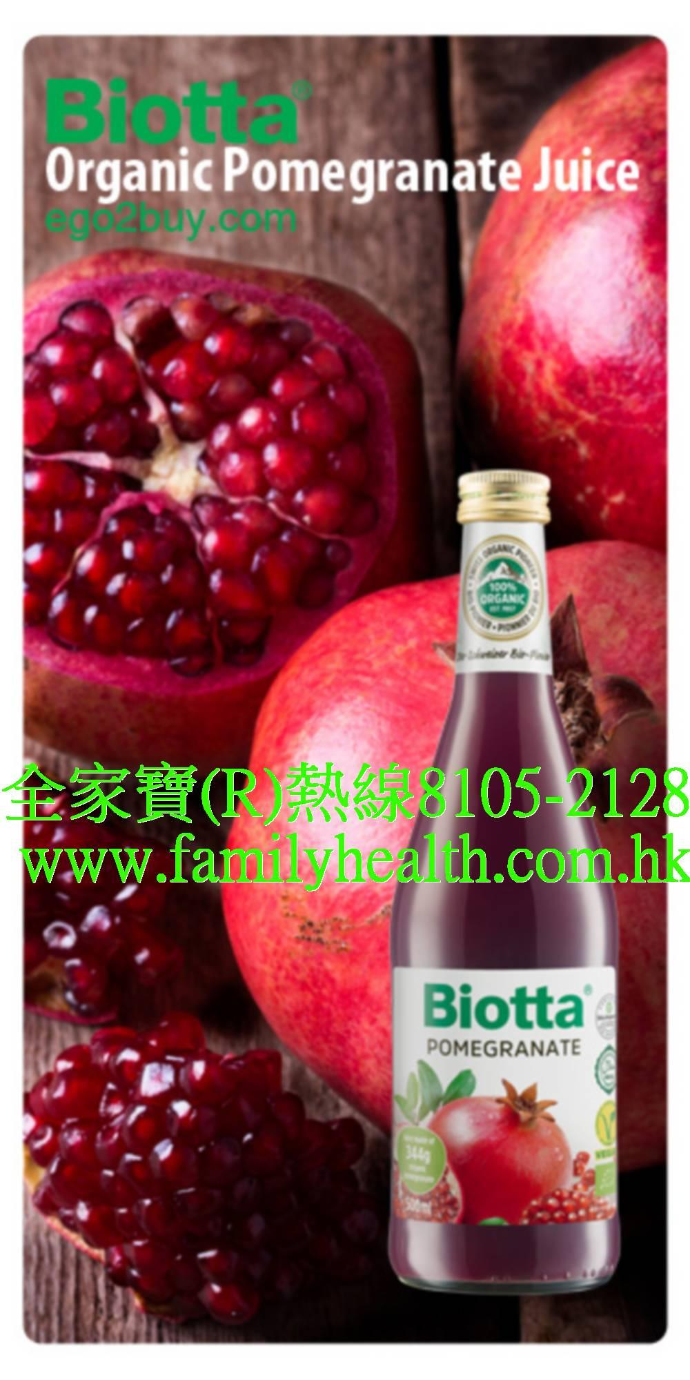 http://www.familyhealth.com.hk/files/full/949_2.jpg