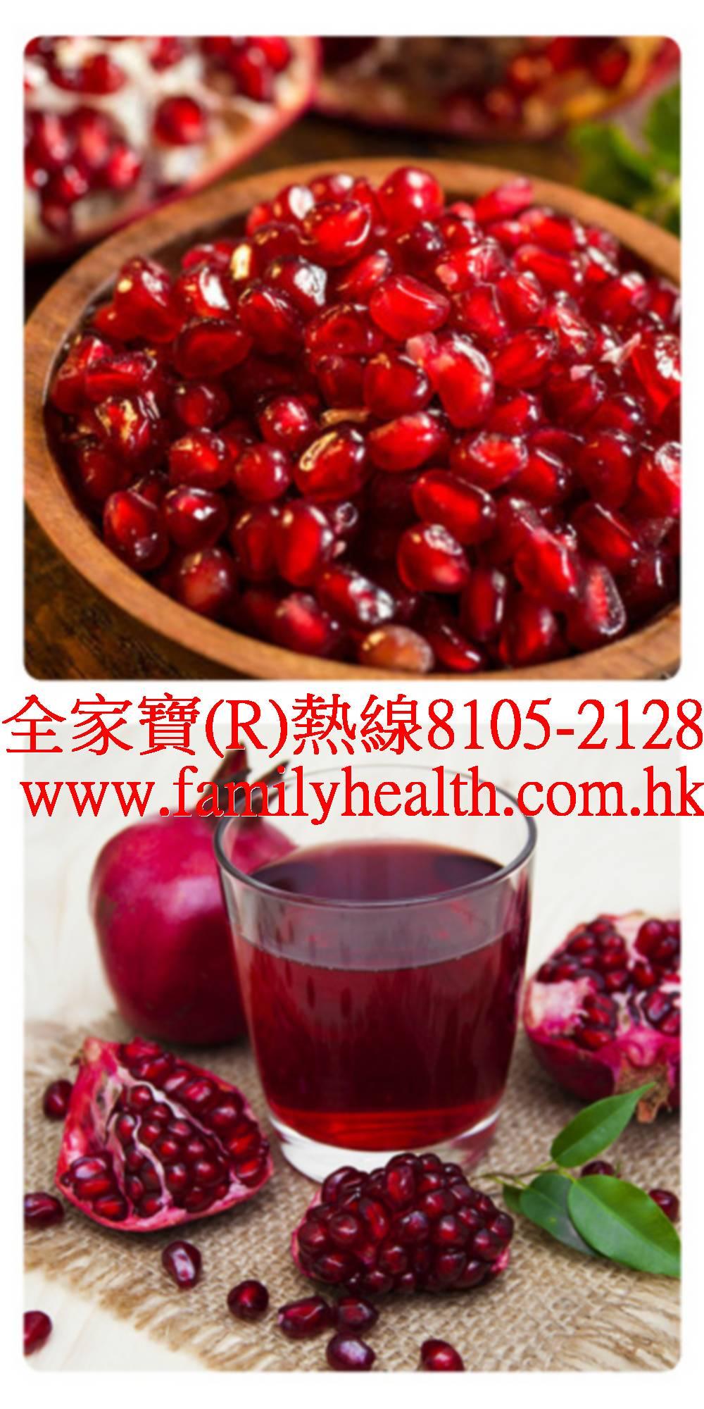 http://www.familyhealth.com.hk/files/full/949_3.jpg