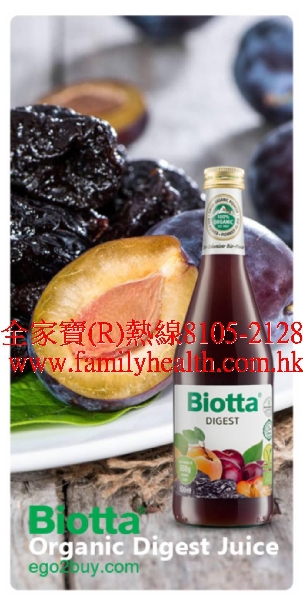http://www.familyhealth.com.hk/files/full/952_2.jpg