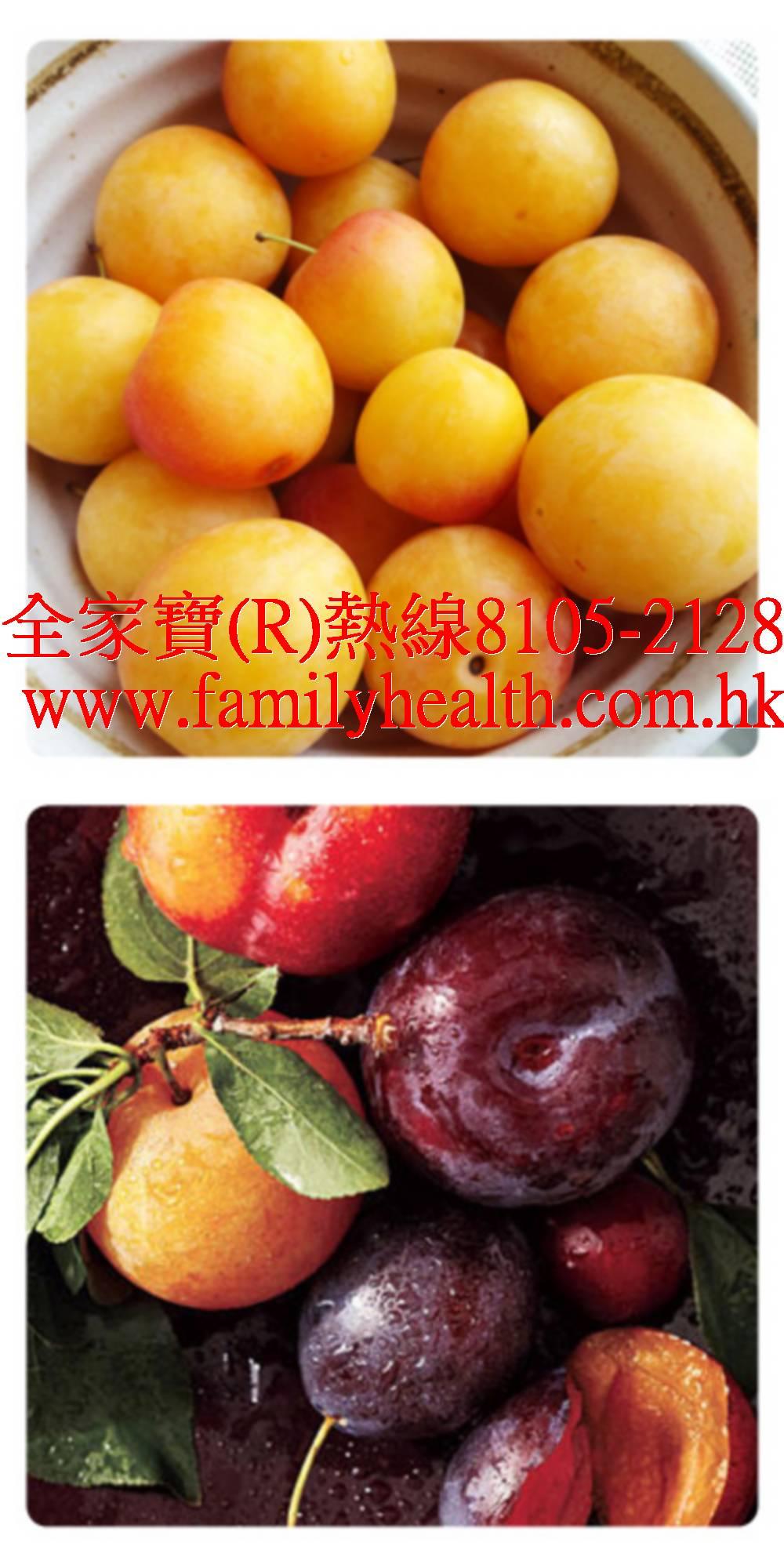 http://www.familyhealth.com.hk/files/full/952_3.jpg