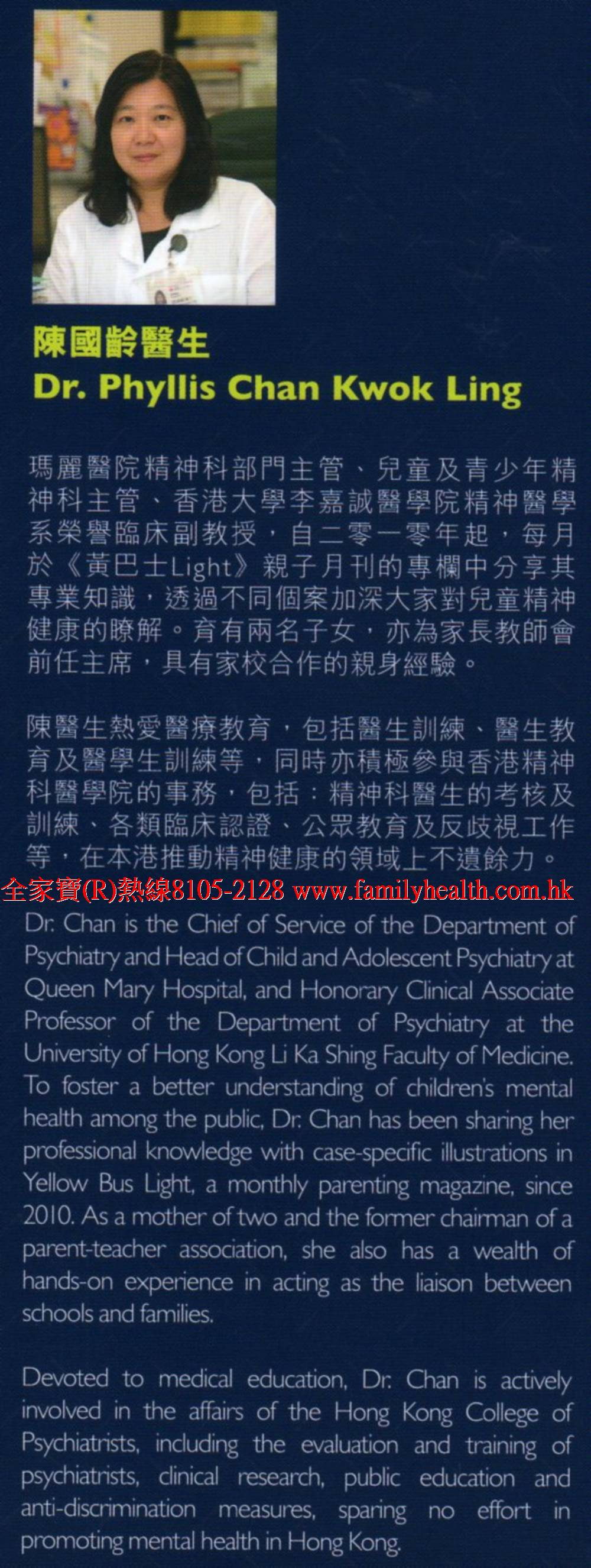 http://www.familyhealth.com.hk/files/full/964_2.jpg