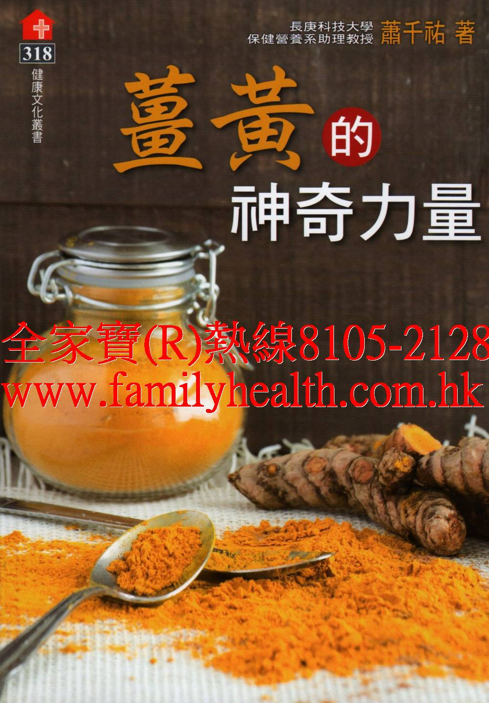 http://www.familyhealth.com.hk/files/full/971_0.jpg
