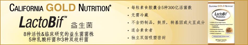 http://www.familyhealth.com.hk/files/full/976_3.png