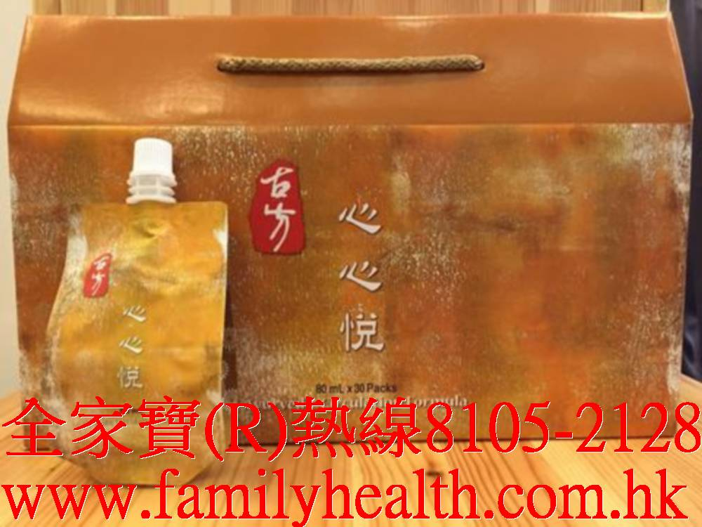 http://www.familyhealth.com.hk/files/full/986_0.jpg
