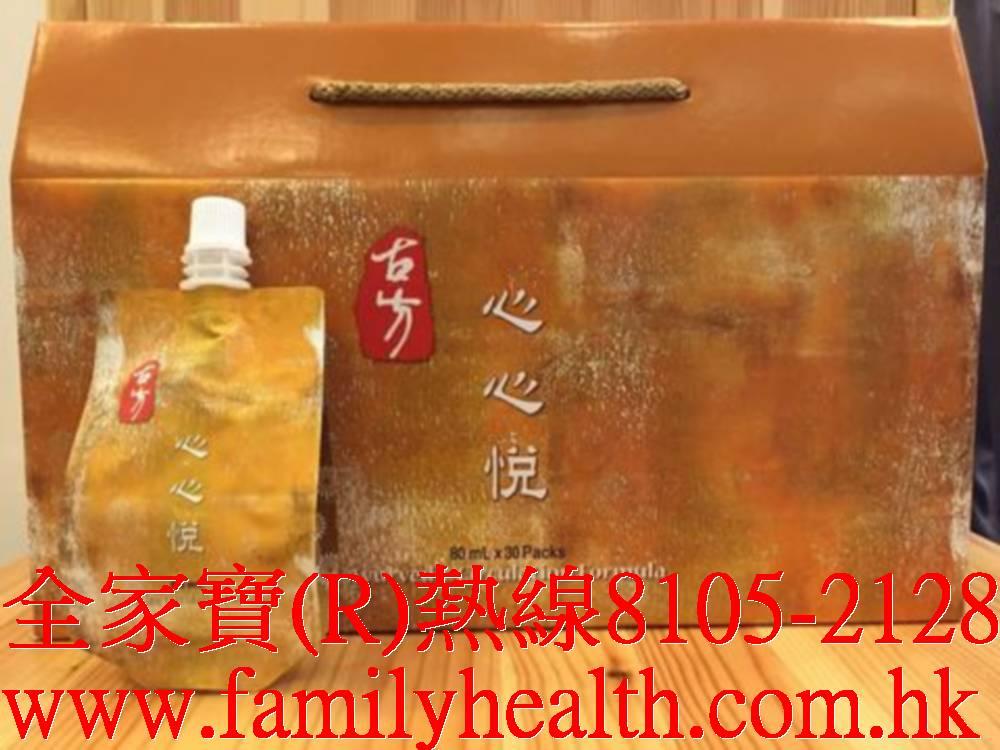 http://www.familyhealth.com.hk/files/full/986_0.jpg