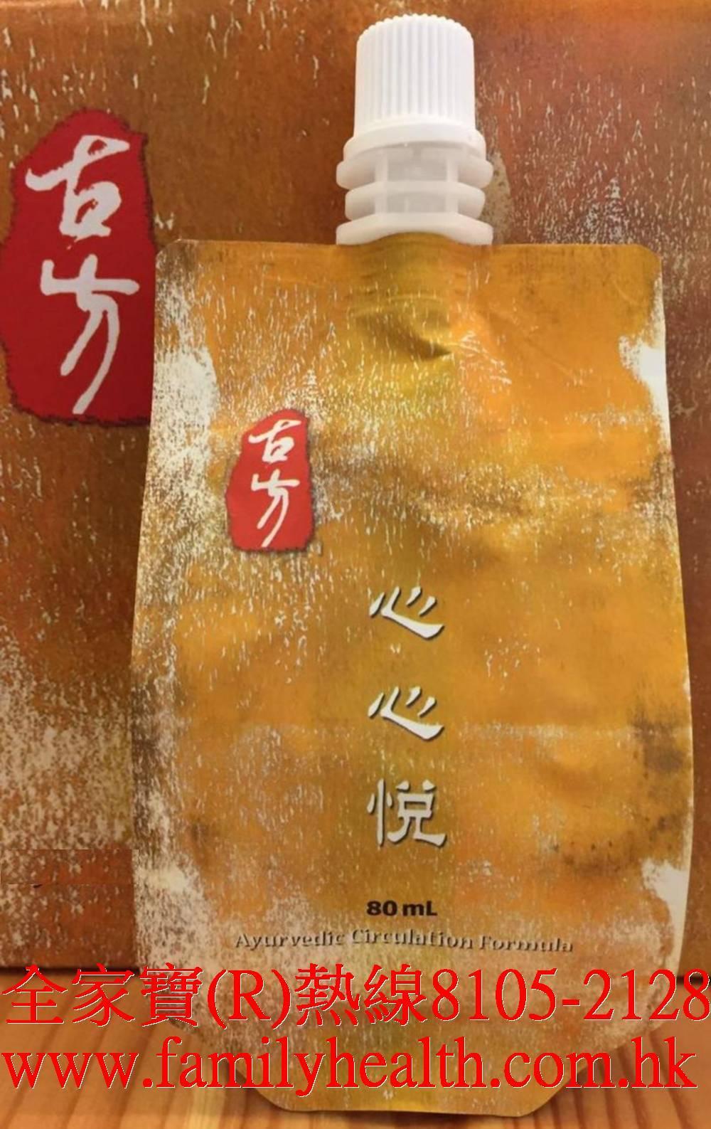 http://www.familyhealth.com.hk/files/full/987_0.jpg