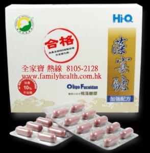 台灣褐藻醣膠