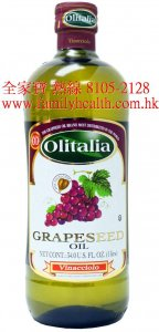 Grape Seed Oil 葡萄籽油