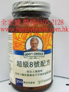 加拿大 Udo Choice