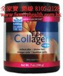 膠原蛋白 Collagen