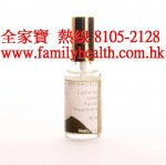 Camellia Seed Facial Treatment 茶花籽護膚油