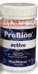 ProBion 瑞典專利獨特配方藥片裝益生菌