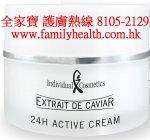 Extrait De Caviar 臻愛魚子系列