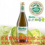 Biotta 百奧維他 瑞士有機蔬果汁